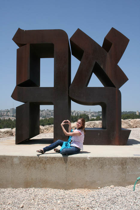 Love in big Hebrew letters