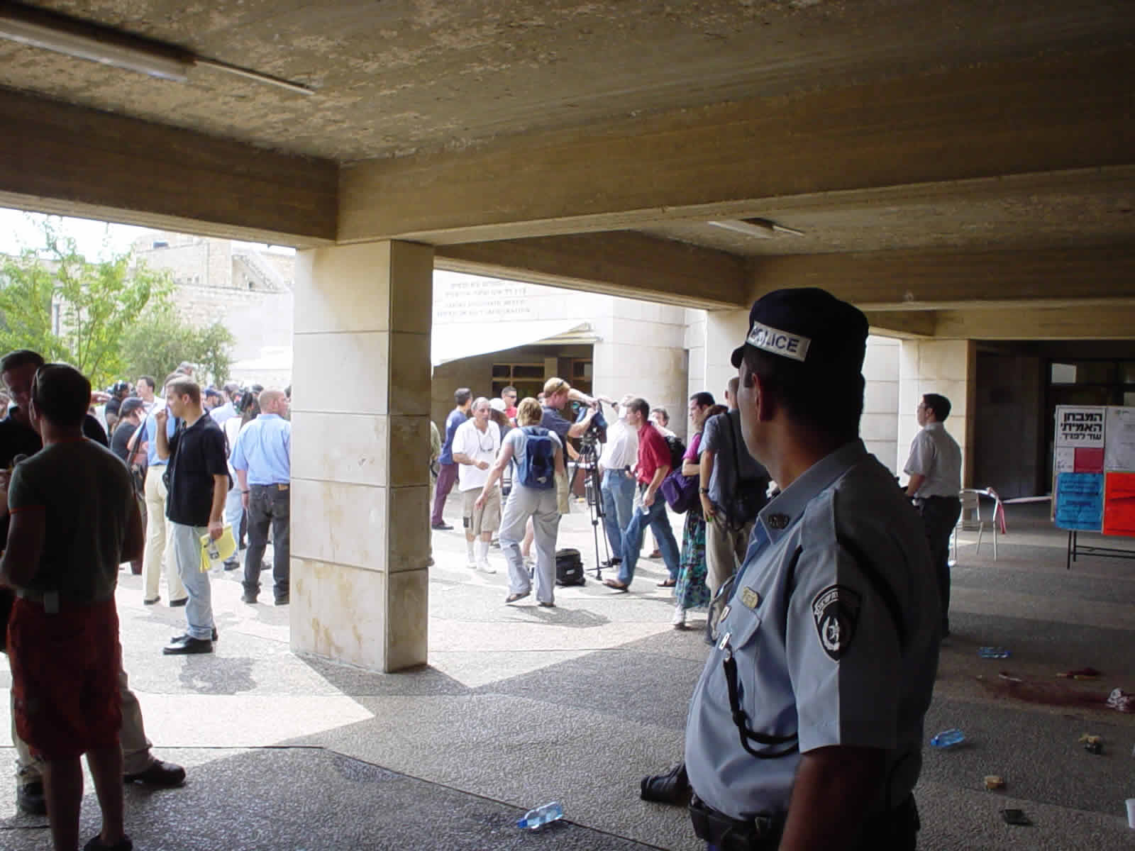 Picture of bombing at the Hebrew University